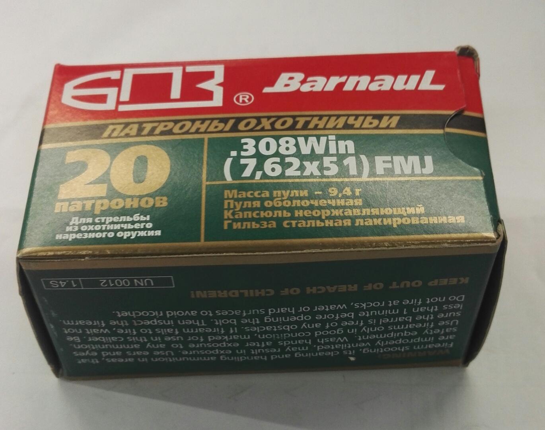 Barnaul 308 Win. 145gr FMJ